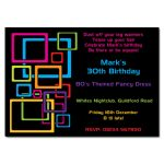80s Retro Squares Party Invitations